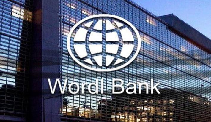 विश्व बैंकले तेह्र अर्बभन्दा बढी ऋण दिने