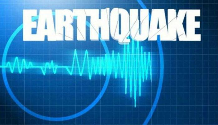 भूतापीय प्लान्ट विस्फोटका कारण भूकम्प अध्ययन