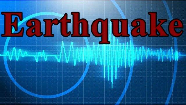 जापानमा ५.५ म्याग्नीच्युडको भूकम्प