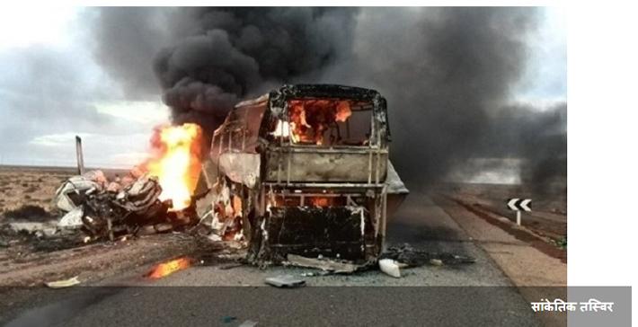 तेल ट्याङ्करमा विस्फोट, पाँचको उद्धार