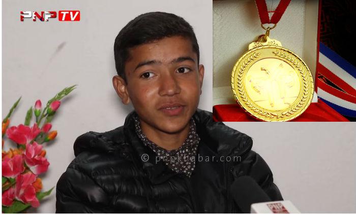 भाइरल बालगायक ध्रुव बिकले जिते यस्तो पदक [भिडियोसहित]