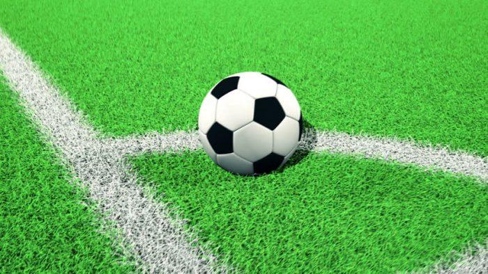 'सी' डिभिजन लिग फुटबल आजदेखि