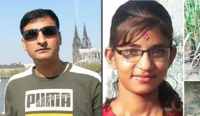 निर्मला हत्या प्रकरण : फरार सूचीमा रहेका डिएसपी अंगुर जिसी अदालतमा उपस्थित
