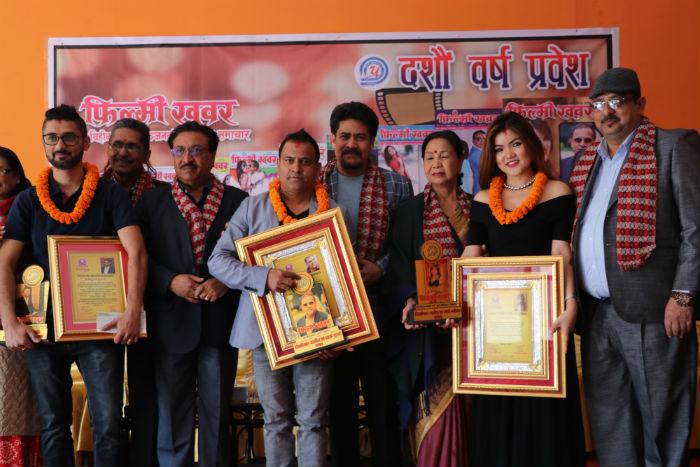 फिल्मीखबर साप्ताहिकको १० औं वार्षिक उत्सव सम्पन्न, जीतु र  रेनशालाई वर्ष व्यक्ति र बिष्णुलाई पत्रकारिता पुरस्कार प्रदान