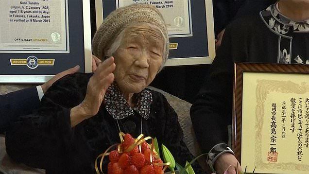 यी ११६ वर्षीया जापनी वृद्धा, जसले लामो समय बाचेर गिनिज बुकमा लेखाईन् आफ्नो नाम