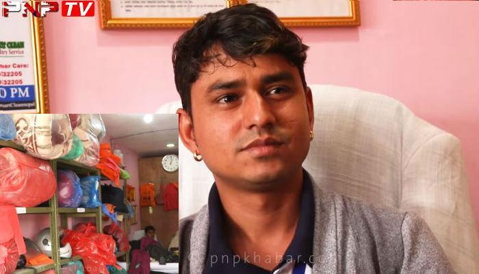 लुगा धोएरै महिनामा लाखौ कमाउँछन् यी युवा, अनलाइन मार्केटिङबाटै तान्छन ग्राहक (भिडियो)