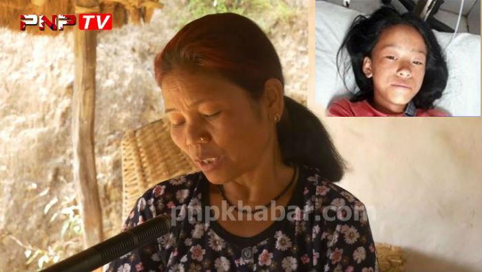 मार्छ भन्ने डरले रातभर श्वास फेर्न पनि डर लाग्यो : कान्छी माया (भिडियो)