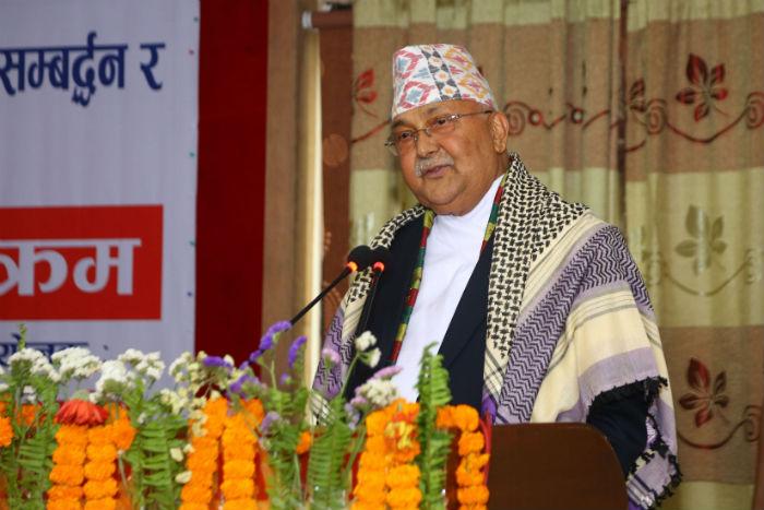 मुस्लिम समुदायलाई शिक्षामा अघि बढाइने :प्रधानमन्त्री ओली