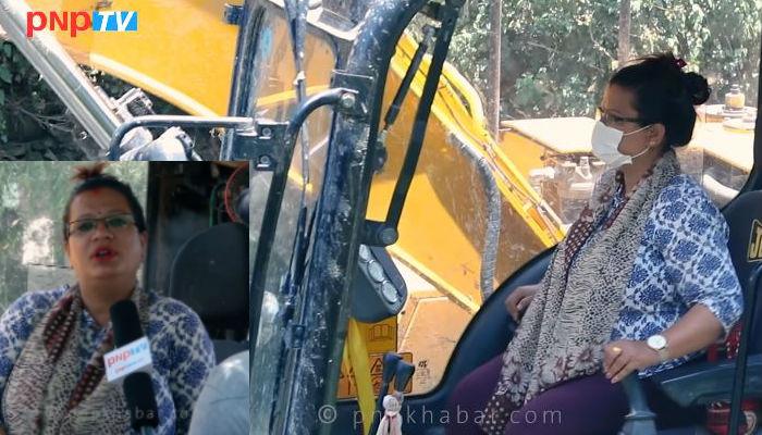 नेपालकै पहिलो साहासी महिला डोजर चालक भन्छिन्, 'इच्छाशक्ति भए कोहि बेरोजगार बस्नुपर्दैन' (भिडियो)