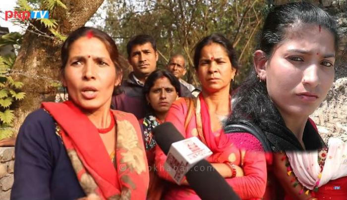 सरिता हत्या काण्डको पछिल्लो अपडेट : पुरा परिवारै कारागार चलान (भिडियो)